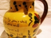 Aller Vale Pottery Puzzle Jug, Kerswell Daisy (I4) pattern, 5.5ins high